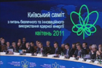 Secretary-General Ban Ki-Moon addressed a summit on nuclear safety in Kiev